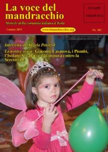 vm102 pdf