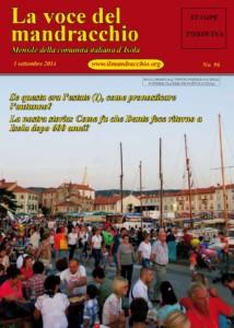 vm96 pdf